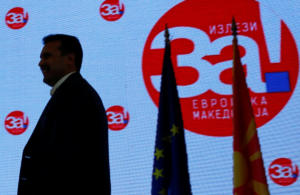 Δημοψήφισμα ΠΓΔΜ: Λεπτό προς λεπτό η κρίσιμη μάχη για τη Συμφωνία των Πρεσπών