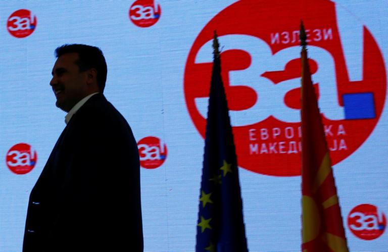 Δημοψήφισμα ΠΓΔΜ: Λεπτό προς λεπτό η κρίσιμη μάχη για τη Συμφωνία των Πρεσπών | Newsit.gr