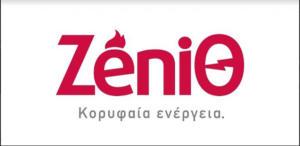 Προϊόν για φοιτητές και νέα καταστήματα ανακοίνωσε η ΖeniΘ