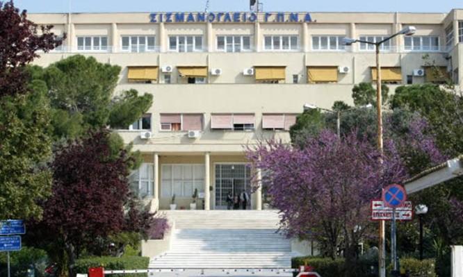 ΠΟΕΔΗΝ: Πνιγμένο στα χρέη το Σισμανόγλειο | Newsit.gr