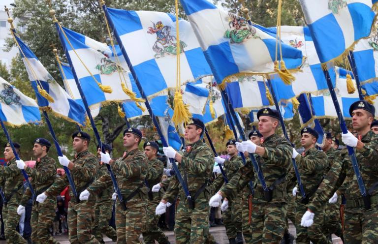 28 Οκτωβρίου 2018: Οι κυκλοφοριακές ρυθμίσεις για την παρέλαση στη Θεσσαλονίκη | Newsit.gr