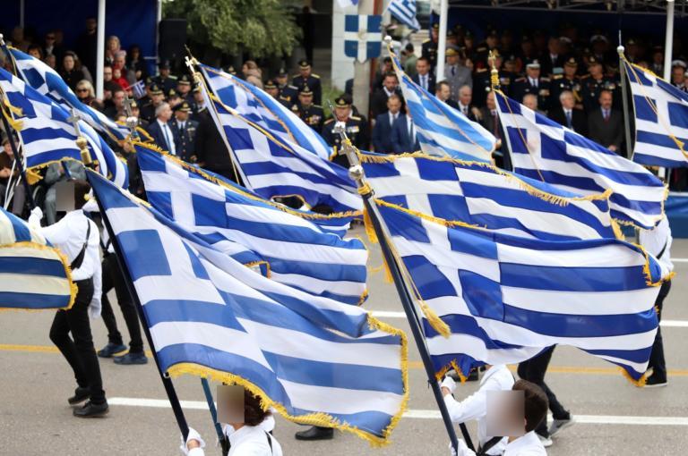 Θεσσαλονίκη: Πρόγραμμα εκδηλώσεων για 26η Οκτωβρίου και 28η Οκτωβρίου | Newsit.gr