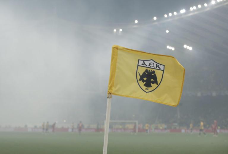 ΑΕΚ: Άριστα… 10 από την UEFA! Αγωνία για τα καπνογόνα | Newsit.gr