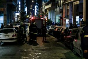 Indymedia: Αποκαλύπτει επίθεση που έγινε στο Νομικό Συμβούλιο του Κράτους με ανάληψη ευθύνης!