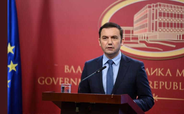 Σκόπια – Οσμάνι: Η Ελλάδα θα ψηφίσει τη Συμφωνία για Βόρεια Μακεδονία!   Newsit.gr