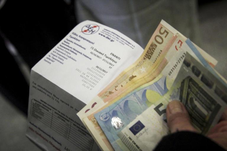 Σενάρια τρόμου για τους καταναλωτές της ΔΕΗ – Θα πληρώνουν ακόμη και το χαρτί του λογαριασμού   Newsit.gr