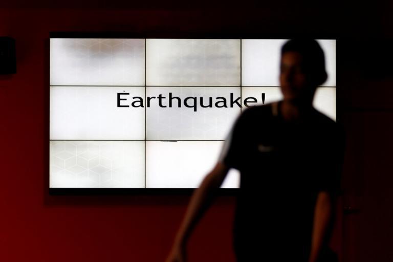 Σεισμός 6 Ρίχτερ στην Ταϊβάν | Newsit.gr