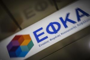 ΕΦΚΑ: Πρεμιέρα για το νέο Περιφερειακό Ελεγκτικό Κέντρο Ασφάλισης Αττικής