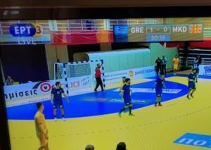 """Απάντησε η ΕΡΤ για το """"Μακεδονία"""" στον αγώνα χάντμπολ με την ΠΓΔΜ – Εξωτερική εταιρεία έκανε τα γραφικά και όχι εμείς!"""