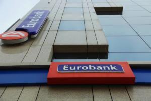 Eurobank: Έδωσε τα χέρια – Πουλάει κόκκινα δάνεια 2 δισ. ευρώ