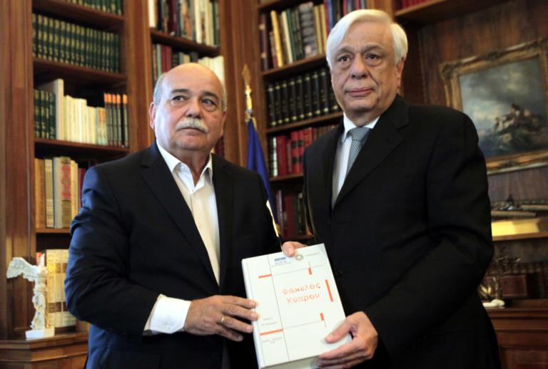 Ο Φάκελος της Κύπρου στα χέρια Παυλόπουλου και Τσίπρα