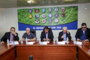 Football League: «Σέντρα» με την… παρέλαση!