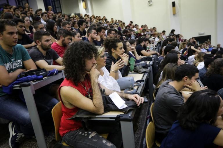 Φοιτητές: Ξεκινούν οι αιτήσεις για μετεγγραφές – Προθεσμίες – Διαδικασίες | Newsit.gr