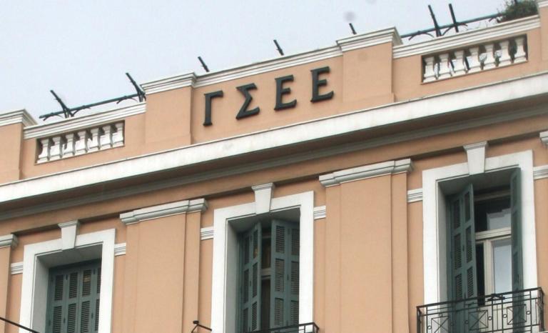 Αντίθετη στη ρύθμιση του κατώτατου μισθού από την κυβέρνηση η ΓΣΕΕ | Newsit.gr