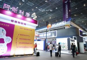 Η Huawei ποντάρει στην Ελλάδα