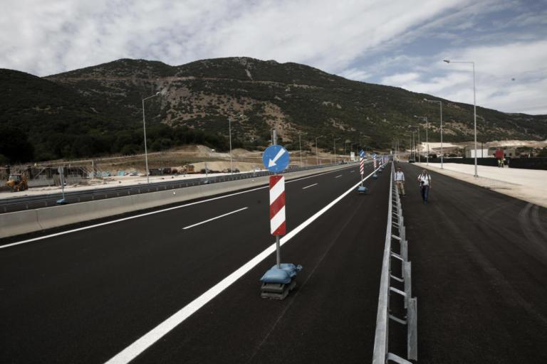Κυκλοφοριακές ρυθμίσεις στην Ιονία οδό | Newsit.gr