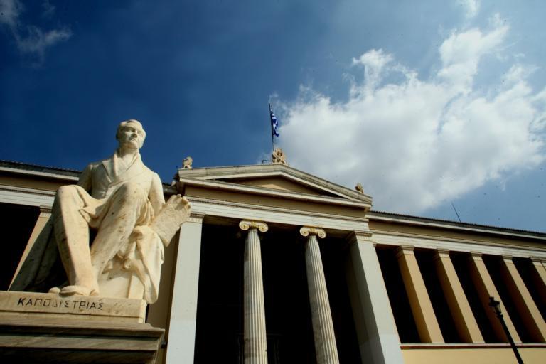 Αυτοί είναι οι Έλληνες καθηγητές με τη σημαντικότερη επιρροή στον κόσμο | Newsit.gr