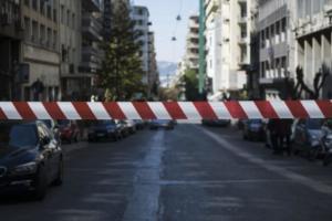 Κλειστοί δρόμοι αύριο στο κέντρο της Αθήνας