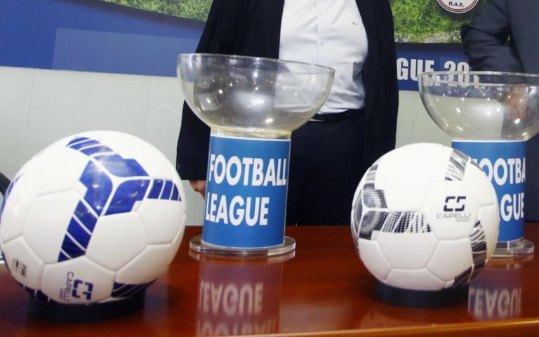 Football League: Ανακοινώθηκε το πρόγραμμα – Άγνωστη η ημερομηνία έναρξης | Newsit.gr