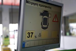 «Παγώνει» το TAXIS και δημιουργεί προβλήματα στους τεχνικούς ελέγχους στα ΚΤΕΟ