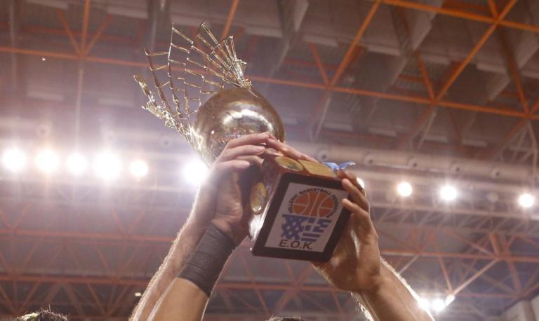 Κύπελλο Ελλάδας: Στο Ηράκλειο και πάλι ο τελικός του μπάσκετ | Newsit.gr