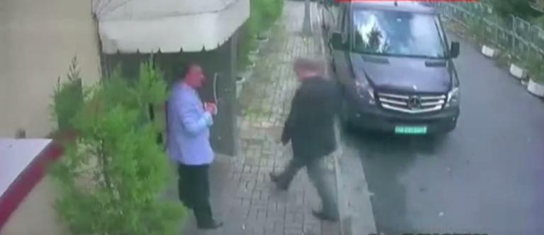 Υπόθεση Κασόγκι: Στο σπίτι του Σαουδάραβα πρόξενου η τουρκική αστυνομία | Newsit.gr