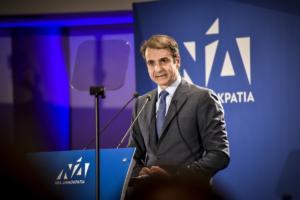 Μητσοτάκης: Παρουσιάζει αύριο τις προτάσεις της ΝΔ για τη Συνταγματική Αναθεώρηση – Τι θα περιλαμβάνουν