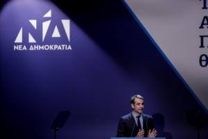 Μέτιος και Λαμπάκης, εκλεκτοί της ΝΔ για τις περιφερειακές και δημοτικές εκλογές