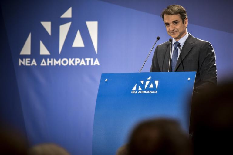 Ποιους φόρους θα μειώσει η ΝΔ – Το σχέδιο Μητσοτάκη για τις φοροελαφρύνσεις | Newsit.gr