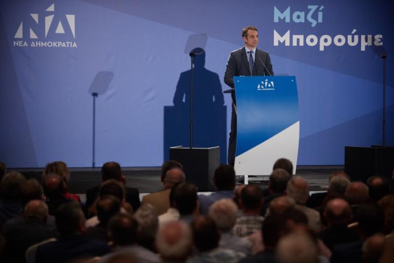 """Μητσοτάκης: """"Με τη ΝΔ αμετανόητοι δολοφόνοι όπως ο Κουφοντίνας δεν θα βγαίνουν από τη φυλακή""""!   Newsit.gr"""