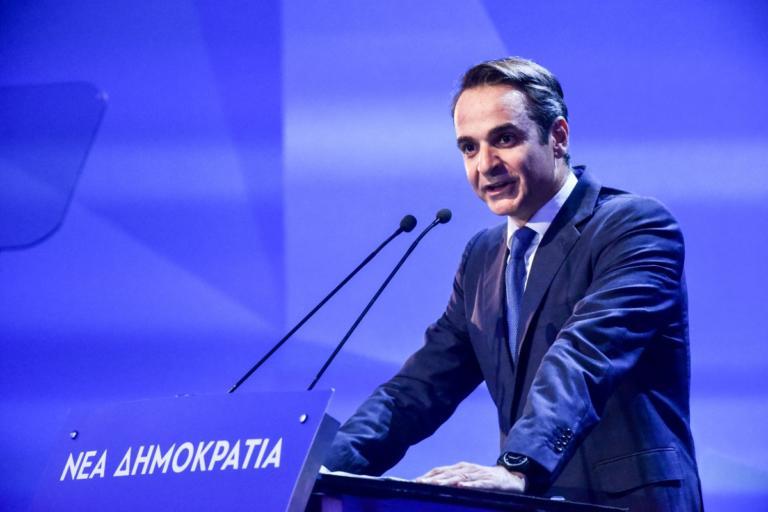 Στην Ήπειρο ο Μητσοτάκης – «Εγκαινιάζει» την προεκλογική περίοδο | Newsit.gr