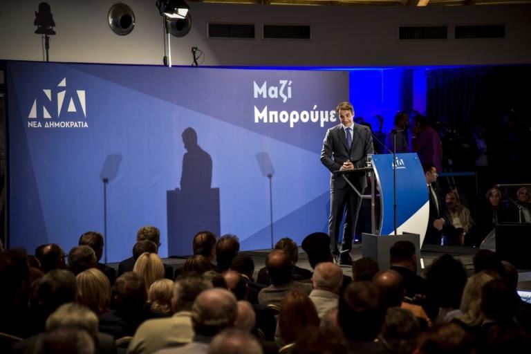Πηγές ΝΔ – Μυστικά κονδύλια : Πανικόβλητο το Μαξίμου βρίσκεται σε αδιέξοδο   Newsit.gr