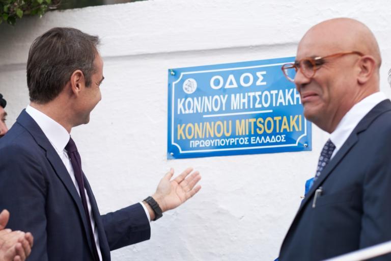 Οδός Κων/νου Μητσοτάκη – Παρών ο Κυριάκος – Αντίο με το αγαπημένο του ριζίτικο – video | Newsit.gr