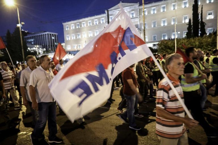 ΠΑΜΕ: Απεργία 8 Νοέμβρη – Εδώ και τώρα αυξήσεις στους μισθούς, συντάξεις, κοινωνικές παροχές | Newsit.gr