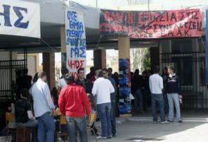 Οχτώ ελληνικά πανεπιστήμια στα καλύτερα του κόσμου – Ποιο κρατά την πρωτιά