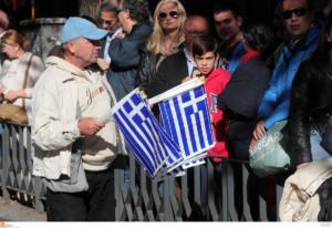 28η Οκτωβρίου – Παρέλαση: Κλειστοί δρόμοι σε Αθήνα, Πειραιά, Θεσσαλονίκη