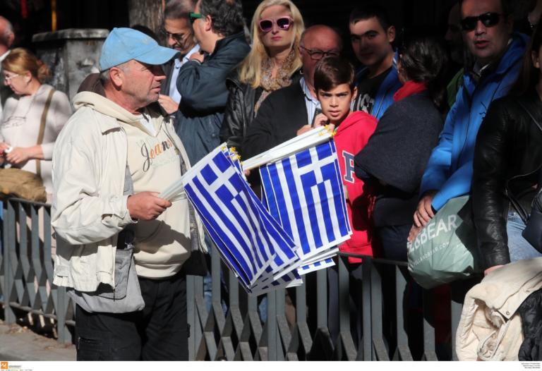 28η Οκτωβρίου – Παρέλαση: Κλειστοί δρόμοι σε Αθήνα, Πειραιά, Θεσσαλονίκη   Newsit.gr
