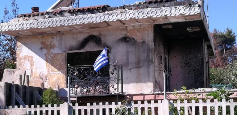 Ύψωσε τη γαλανόλευκη στο καμένο σπίτι της στο Μάτι για την 28η Οκτωβρίου! | Newsit.gr