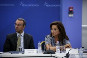 Ντόρα – Σταϊκούρας: Πάρτε το αλλιώς γιατί θα εκτροχιαστεί ο νέος προϋπολογισμός!