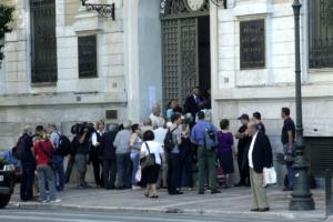 Στην Ολομέλεια του ΣτΕ οι ανεφάρμοστες αποφάσεις για τις κομμένες συντάξεις