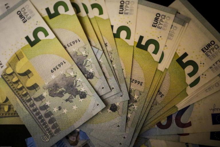 ΑΑΔΕ λοταρία: Δείτε στο Taxisnet εάν έχετε κερδίσει 1.000 ευρώ