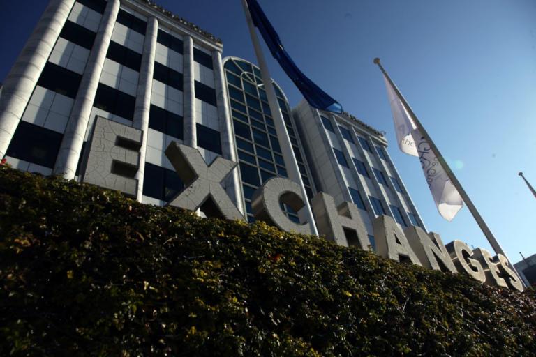 Χρηματιστήριο: Έναρξη με άνοδο και τάσεις διόρθωσης | Newsit.gr