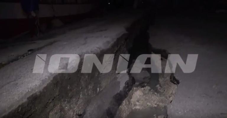 Σεισμός – Ζάκυνθος: Κλειστά τα σχολεία στο νησί | Newsit.gr