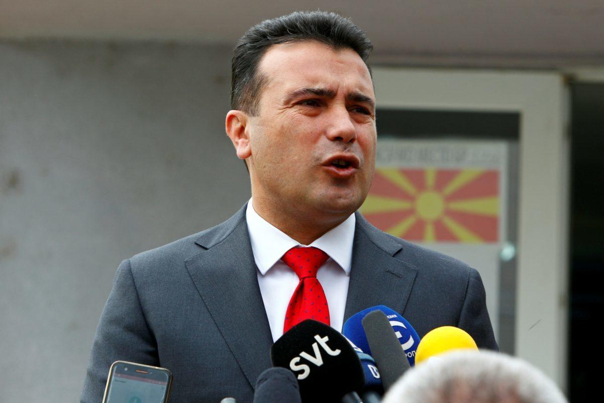 Σκόπια: Βρήκε τον 1 βουλευτή από τους 8 ο Ζάεφ για να περάσει απ' τη Βουλή τη Συμφωνία των Πρεσπών!