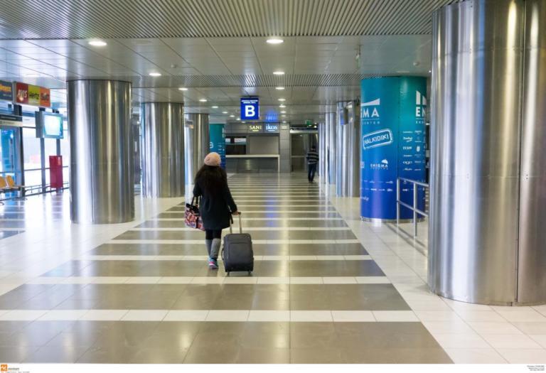 Αύξηση 450% των αλλοδαπών που προσπαθούν να ταξιδέψουν από το αεροδρόμιο «Μακεδονία» με πλαστά έγγραφα | Newsit.gr