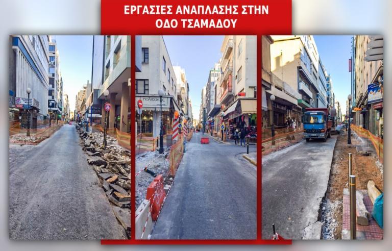 Εργασίες ανάπλασης στην οδό Τσαμαδού στον Πειραιά | Newsit.gr