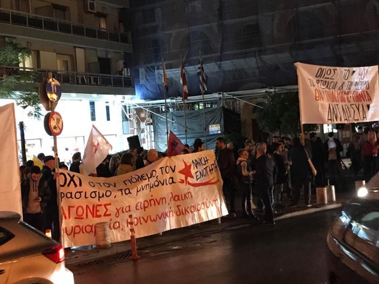 Συλλαλητήριο με αφορμή την επέτειο απελευθέρωσης της Θεσσαλονίκη | Newsit.gr