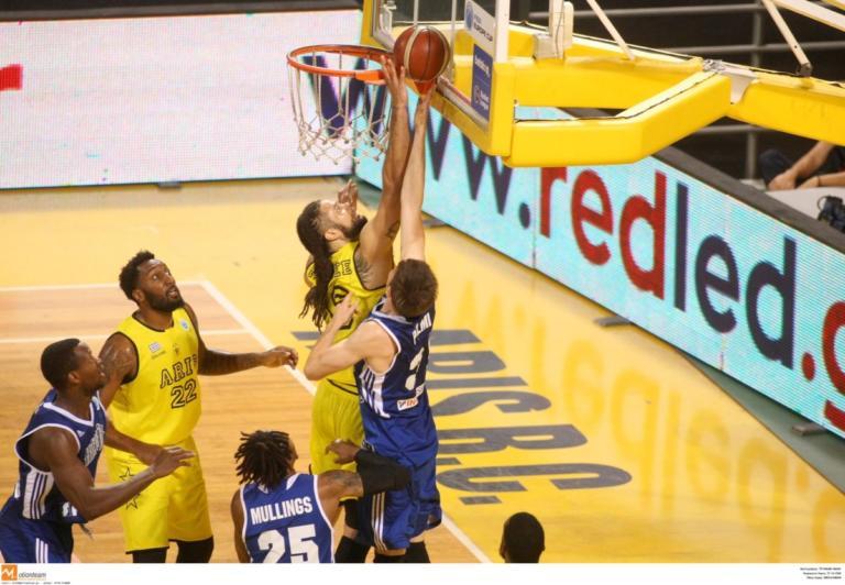 FIBA Europe Cup: Με το… αριστερό ο Άρης! Ήττα από Κατάγια κι αποδοκιμασίες