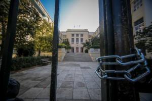 Άμεση παρέμβαση της Πολιτείας για την κατάσταση στα Πανεπιστήμια ζητά ο Δικηγορικός Σύλλογος Αθήνας