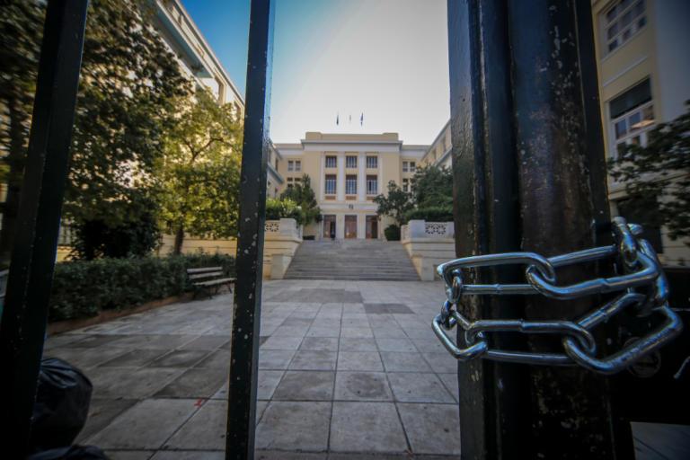 Άμεση παρέμβαση της Πολιτείας για την κατάσταση στα Πανεπιστήμια ζητά ο Δικηγορικός Σύλλογος Αθήνας | Newsit.gr